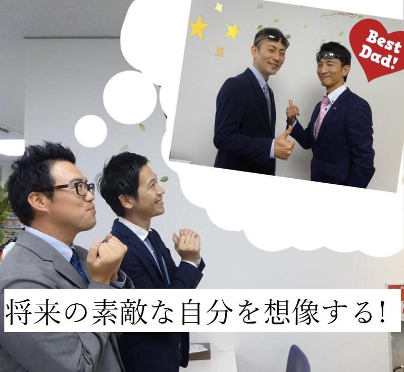 安達・松本・大内・山村