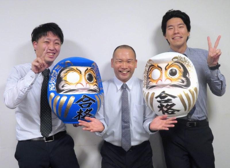 伊藤・五十嵐・黒田 02