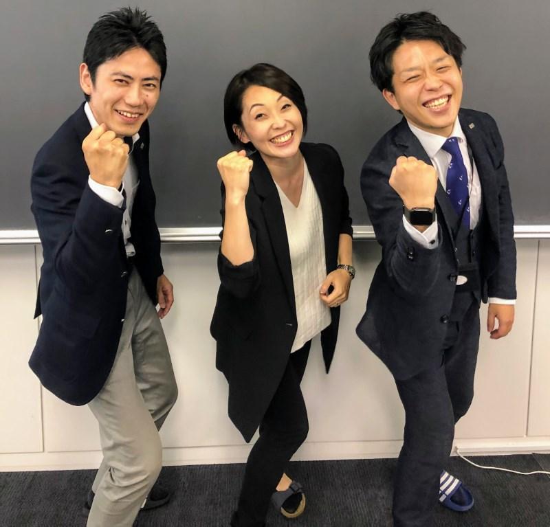 菊池・室田・石嶋