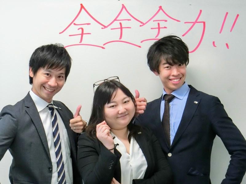 松本・山本・菅原
