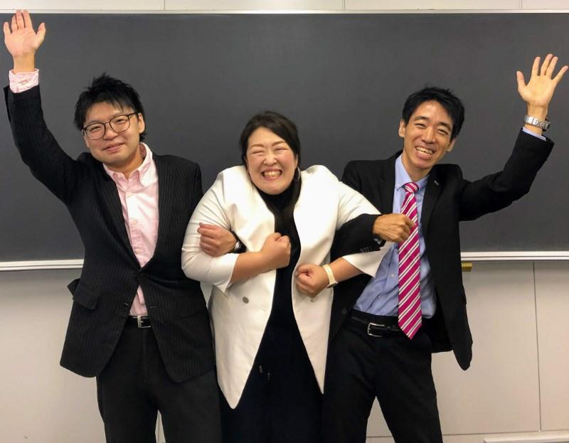 尾島・前田・松本