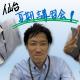 【仙台教室】夏期講習会開催決定!!!【科目のバラエティーパックや!】