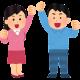 薬と健康の週間(化学:漢方編)~子育てに役立つ漢方!?~